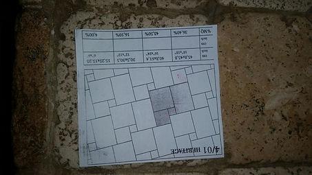 תכנון ריצוף בבית בפרטי בבת חפר