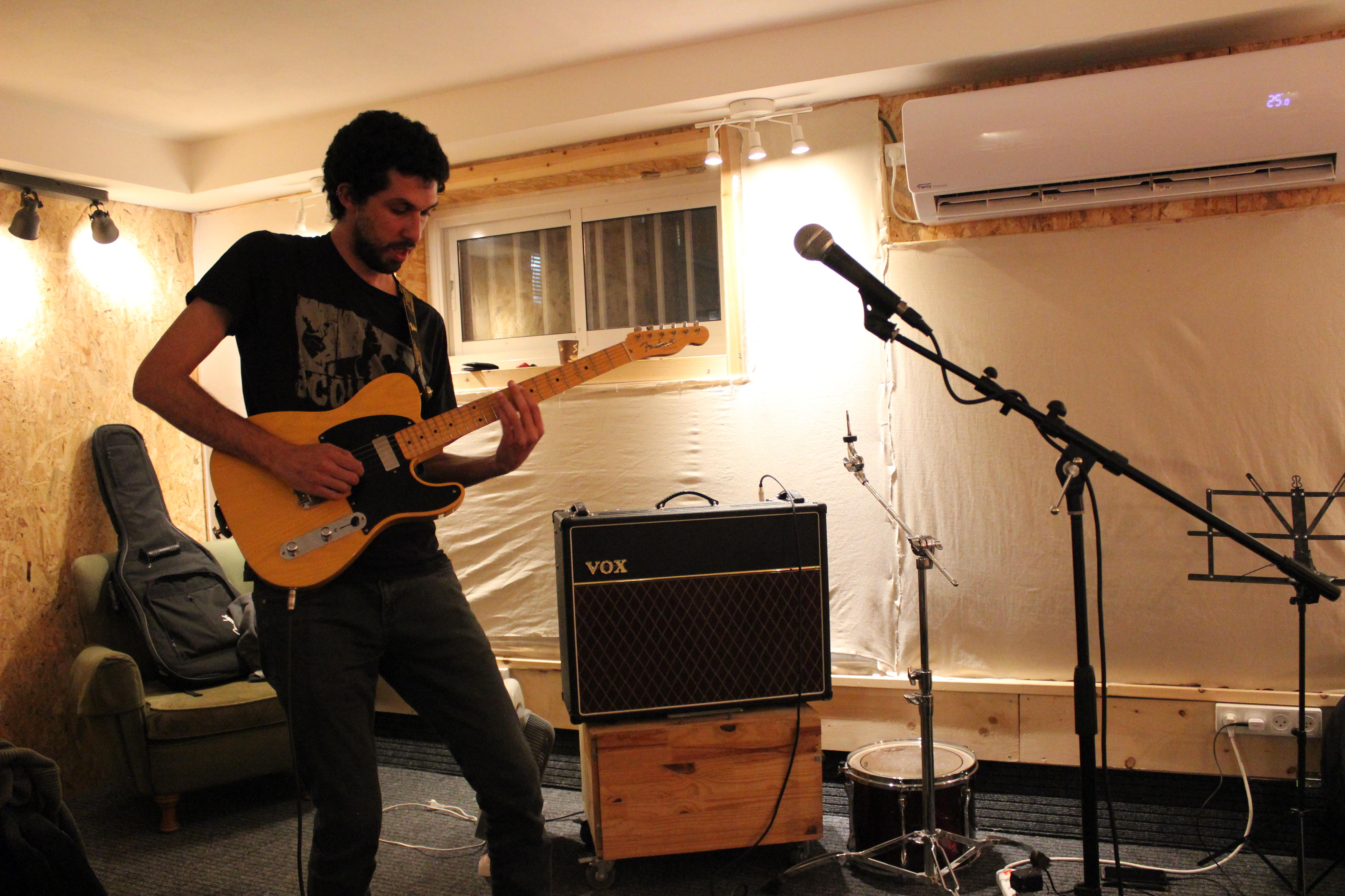 Room B Guitar