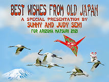 Best Wishes from Old Japan 2021.jpg