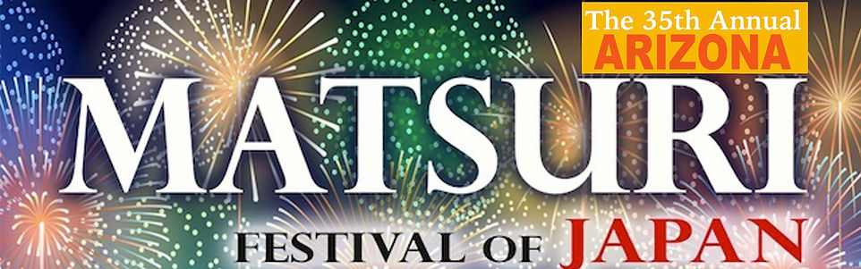Festival   Arizona Matsuri