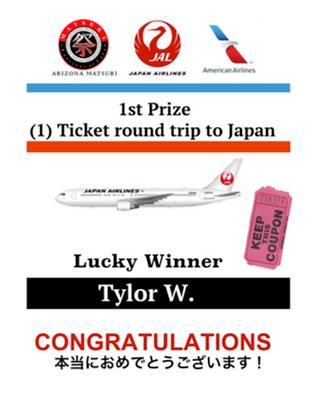 JAL Winner 2020.png