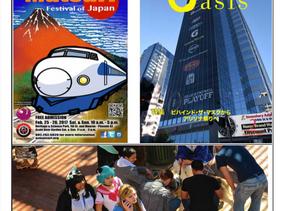 Matsuri in the local, Japanese news