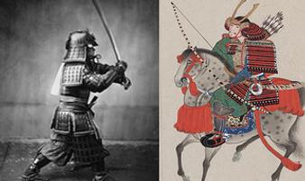 Samurai.png