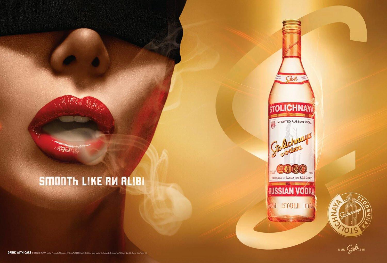 Stoli_spread_lips-copy-2-2214x1500.jpg