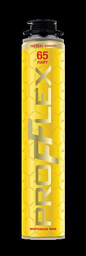 Ballon-Yellow-leto_02-01.png