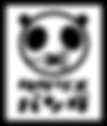 名古屋、一宮のお洋服のお直しなら 【タケツメパンダ】