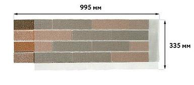 razmer-kir-3.jpg