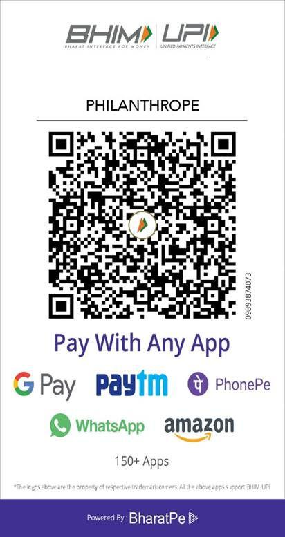 Philanthrope UPI QR Code