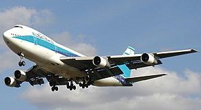 Avion en vol de la compagnie El Al