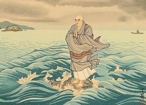 "image de Nichiren tirée des ""letters to a Nichiren Buddha"""