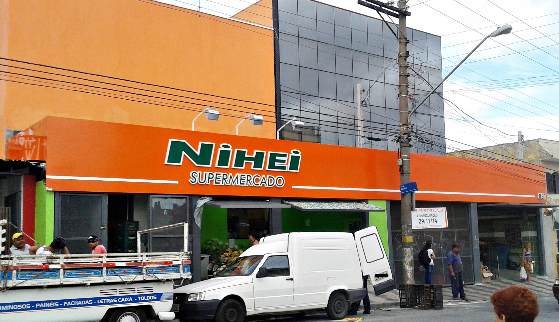 NIHEI