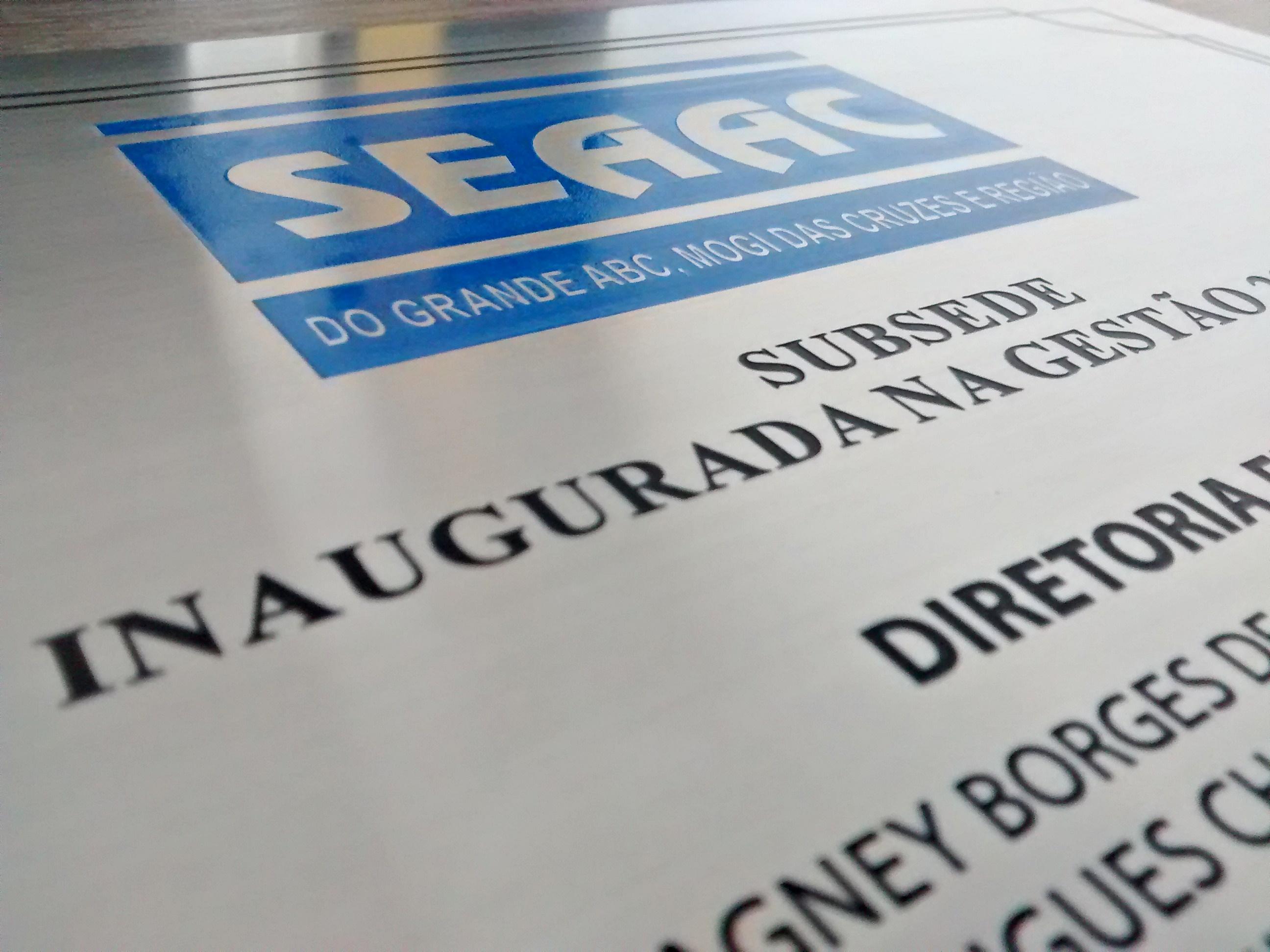 SEAAC (3)