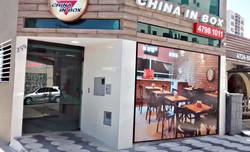 CHINA IN BOX (5)