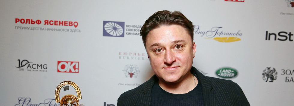 Максим Лагашкин (2).JPG