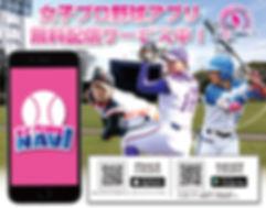 アプリサイト3_OL6_01.jpg