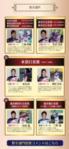 title2018_04.jpg