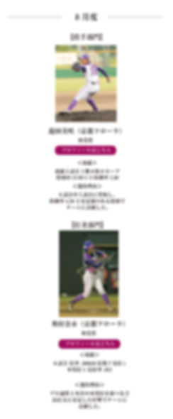 月間MVP2018sp_01.jpg