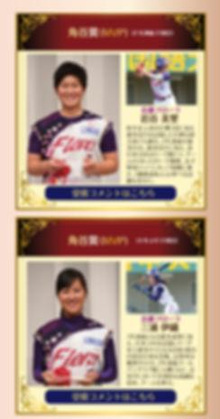 title2018_02.jpg