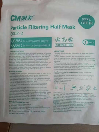 CHAOMEI FFP2 TYPE IIR Sterile