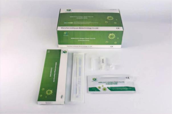 M LEPAGE Distribution & Retail - Green Spring COVID-19 Ag Rapid Test 2.jpg