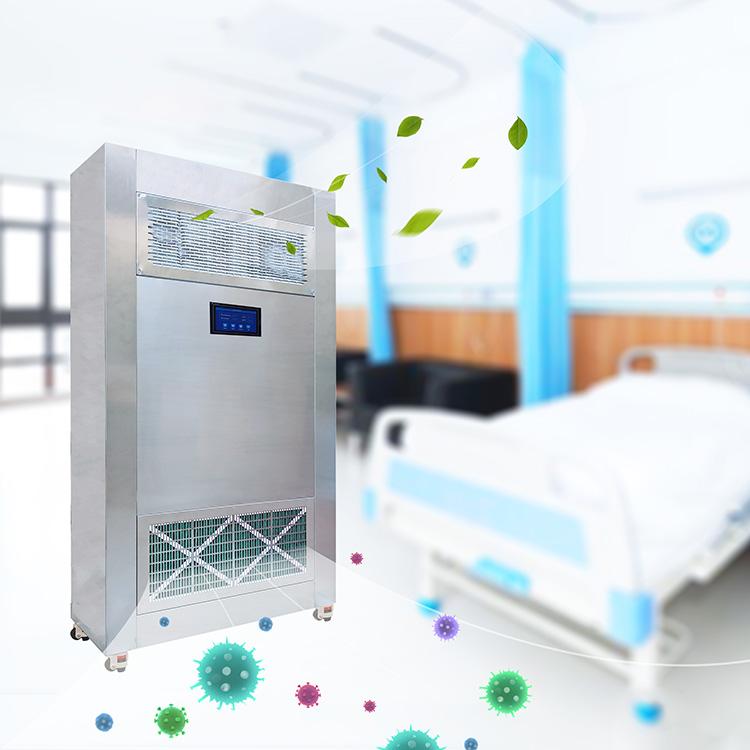 """""""KLC"""" ULPA Air Steriliser"""