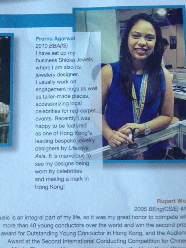 HKUST Alumni Newsletter
