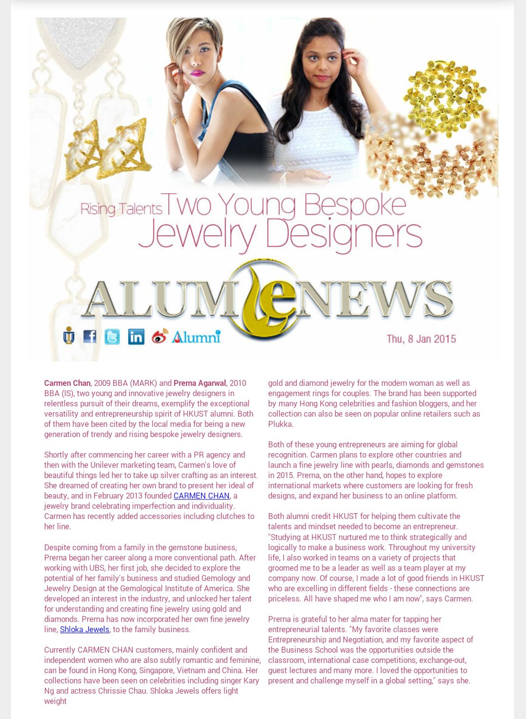 In the spotlight: HKUST Alumni