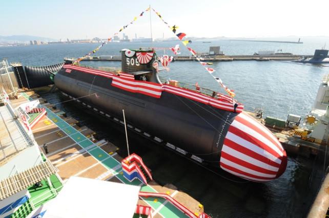 Botadura del submarino japonés de la clase Soryu