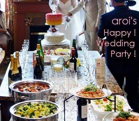 北海道 出張シェフ 自宅シェフ 出張料理 結納 結婚式 札幌 お祝い おすすめ