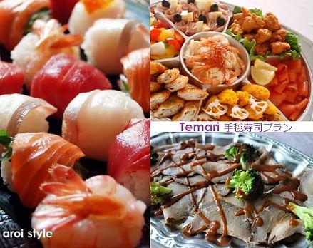 寿司 ローストビーフ 7種  jpeg.jpg