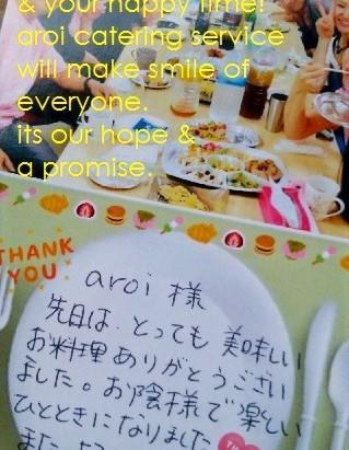 出張料理人 出張シェフ 自宅シェフ 北海道 札幌 人気 おすすめ 寿司 イタリアン 有名店
