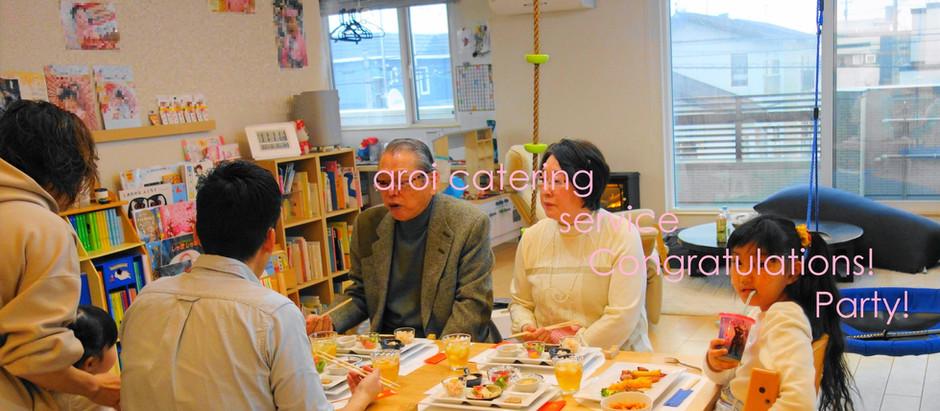 札幌 出張料理 出張シェフ 自宅シェフ 料理仕出し 北海道 人気 おすすめ おしゃれ