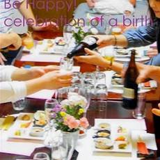 自宅 出産祝い 出張寿司