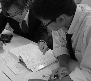 田谷野講師へ化学の質問