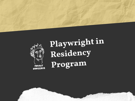 Announcement: Playwright in Residency