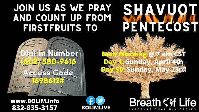 FirstFruits to Shavuot Prayer.png