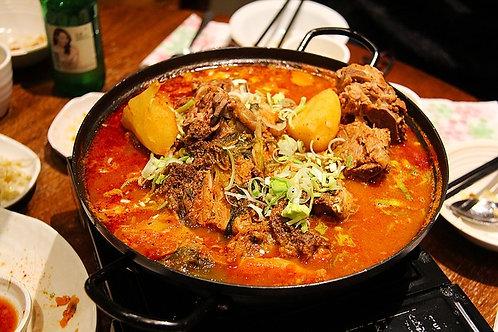 Inferno Chicken Curry