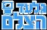 Site-Logo-Trans-light-blue.png
