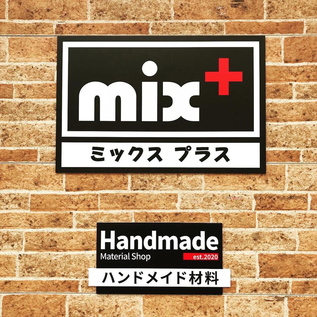 mix+01