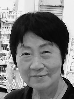 汲田 正子