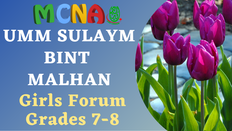Girls Forum (Grades 7-8)