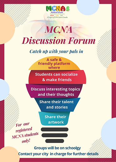 MCNA Discussion Forum.png