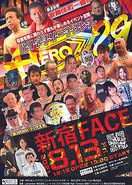 HERO29ポスター
