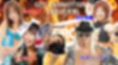 HERO,19,ウタマロ,UTAMARO,日向小陽,リッキーフジ,米山香織,KAIENTAI,ヒーロー,高島平,