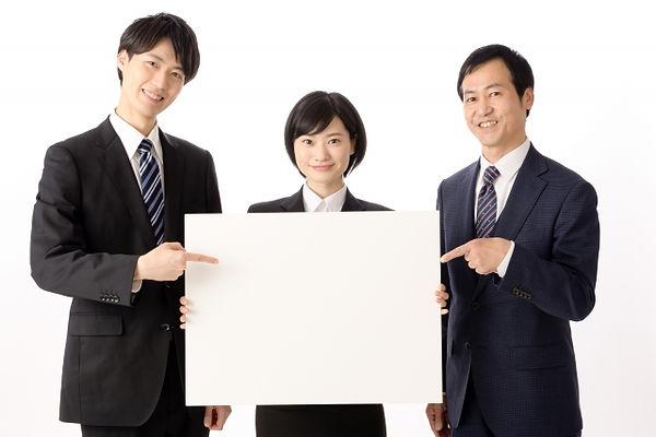 廃品回収,川崎,横浜,格安