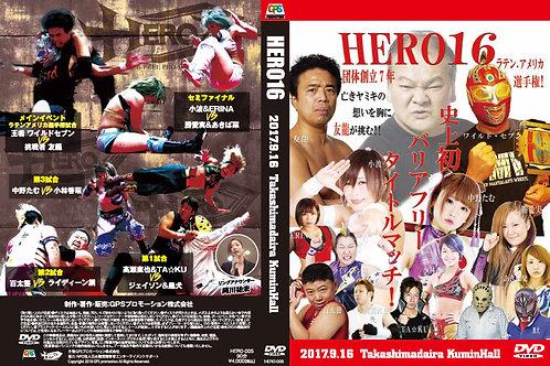 HERO16DVD