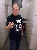 闇鬼軍団Tシャツ