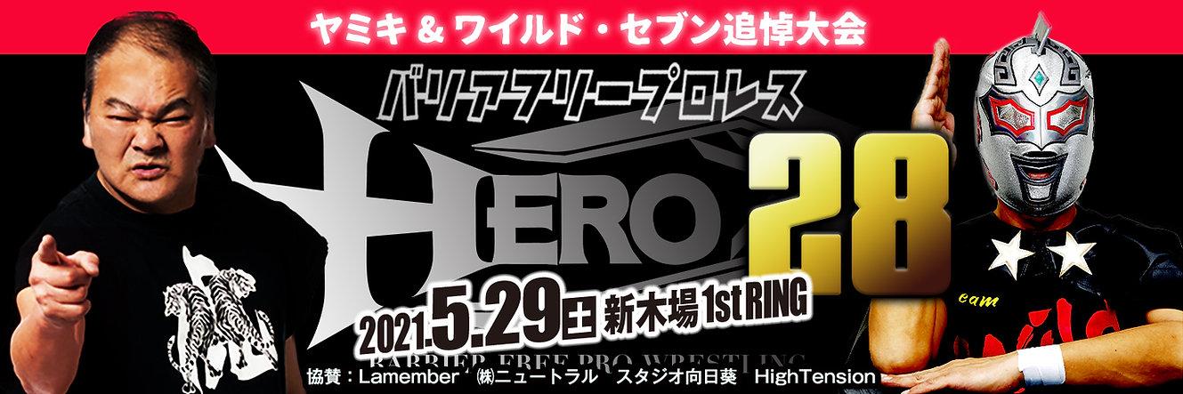 tw_hero28_1500x500_A.jpg