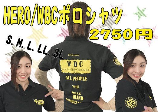 ワールド・バリアフリー・チャンピオンシップポロシャツ