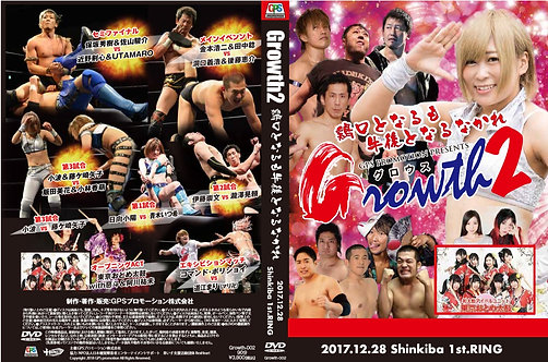 Growth2 DVD